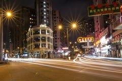 Lui Seng Chun building Stock Image
