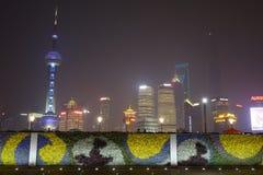 Lujiazui van Shanghai bij nacht Stock Afbeelding