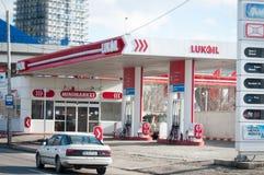 Luk Oil station Royalty Free Stock Photos