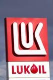 Lukoil Foto de archivo libre de regalías