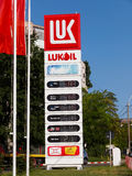 Lukoil gas station prices. GALATI, ROMANIA - MAY 27, 2015. Lukoil gas station prices. Lukoil is the largest privately owned oil and gas company in the world by Stock Photos