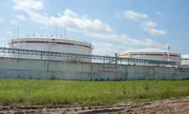 Lukoil oil tanks, russia Stock Image