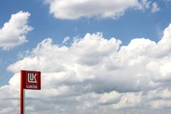 Lukoil Petrol Station sign Stock Photos