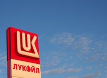 Lukoil Royalty Free Stock Images