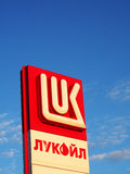 Lukoil Royalty Free Stock Image
