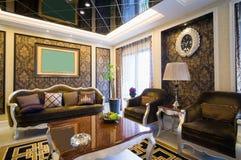 Luksusowy żywy pokój Zdjęcia Royalty Free