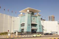LuLu Mall in Fujairah, UAE lizenzfreies stockbild