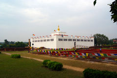 Lumbini Vana Photo libre de droits