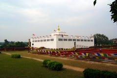 Lumbini Vana jest Światowym dziedzictwem kulturowym Zdjęcia Royalty Free