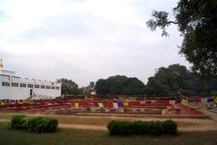 Lumbini Vana is Wereld cultureel erfgoed stock afbeeldingen