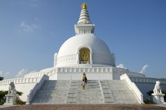 Lumbini World Peace Pagoda Stock Photos