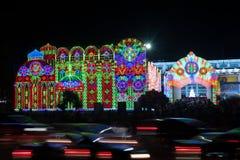 Lumière de Bangkok de bonheur Image libre de droits
