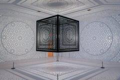 Lumière et boîte d'ombre la soumission de gain d'art d'Artprize en 2014 photos libres de droits