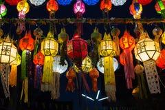 Lumière et couleur de lampe photographie stock libre de droits