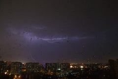 Lumière pluvieuse de nuit de la Chine Pékin Photographie stock libre de droits