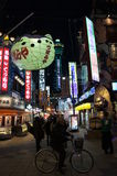 Lumières à Osaka Photographie stock libre de droits
