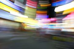 Lumières colorées chaotiques Photographie stock