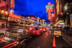 Lumières de Bangkok Photos stock