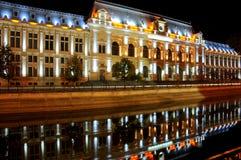 Lumières de Bucarest par nuit Images libres de droits