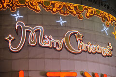 Lumières de Noël la nuit Images libres de droits
