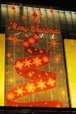 Lumières de Noël la nuit Photo libre de droits