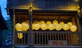 Lumières la nuit image stock