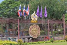 Lumphini Park Bangkok Stock Photos