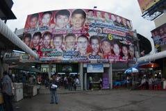 Lumpini Stadium Bangkok Stock Photos