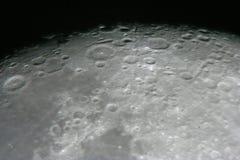 Luna alla notte Immagini Stock