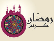 Luna con la mezquita para los saludos de Ramadan Kareem