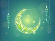 Luna creativa per la celebrazione di Ramadan Kareem Fotografie Stock Libere da Diritti