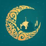 Luna creciente adornada con el zentangle para el festival de comunidad musulmán Eid Al Fitr Mubarak fotos de archivo