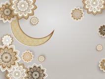 Luna creciente del ornamento con el fondo adornado dise?o de la mandala libre illustration