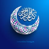 Luna creciente islámica Ramadan Kareem - mes glorioso del año musulmán Fotos de archivo