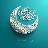 Luna creciente islámica Ramadan Kareem - mes glorioso del año musulmán Imágenes de archivo libres de regalías