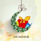 Luna crescente con i regali per la celebrazione di Eid illustrazione vettoriale