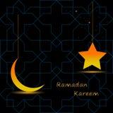 Luna crescente dell'oro e della stella d'oro su un fondo scuro con un picchiettio Fotografie Stock