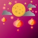 Luna e stelle nel cielo, con abbondanza di backgroun rosso-chiaro Immagine Stock Libera da Diritti