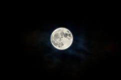 Luna estupenda 2016, cielo coloreado brillante, nublado, cierre para arriba Imagen de archivo libre de regalías