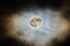 Luna estupenda 2016, cielo coloreado brillante, nublado, cierre para arriba Fotos de archivo