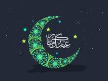 Luna floreale verde con testo arabo per la celebrazione di Eid royalty illustrazione gratis
