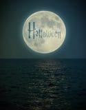 Luna Llena de Halloween bajo ver Imagen de archivo libre de regalías