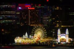 Luna Park Fotografía de archivo libre de regalías