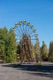 Luna park di Pripyat Fotografia Stock Libera da Diritti