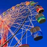 Luna park Wheel crop Stock Photo