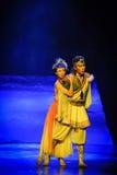 Luna reacia-Hui del ballet sobre Helan Foto de archivo