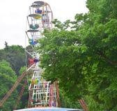 Lunapark Stock Fotografie