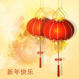 Lunar Chinese New Year, Chinese Zodiac. Design for greeting cards, calendars, flyers, banners, posters, invitations. Postcard Chinese New Year Lantern Chinese Stock Image