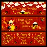 Lunar New Year banner of Chinese Spring Festival. Celebration. Oriental festive lantern, dragon and mandarin with golden coin, fan and firework, gold ingot and stock illustration
