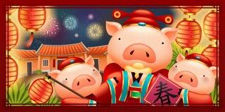 Lunar new year banner stock illustration